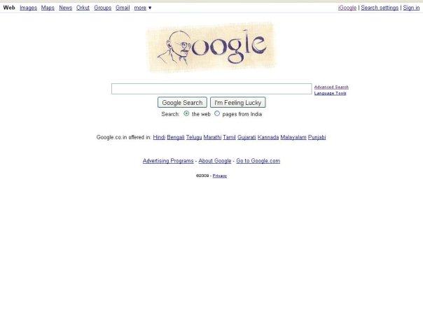 Gandhiji in Google