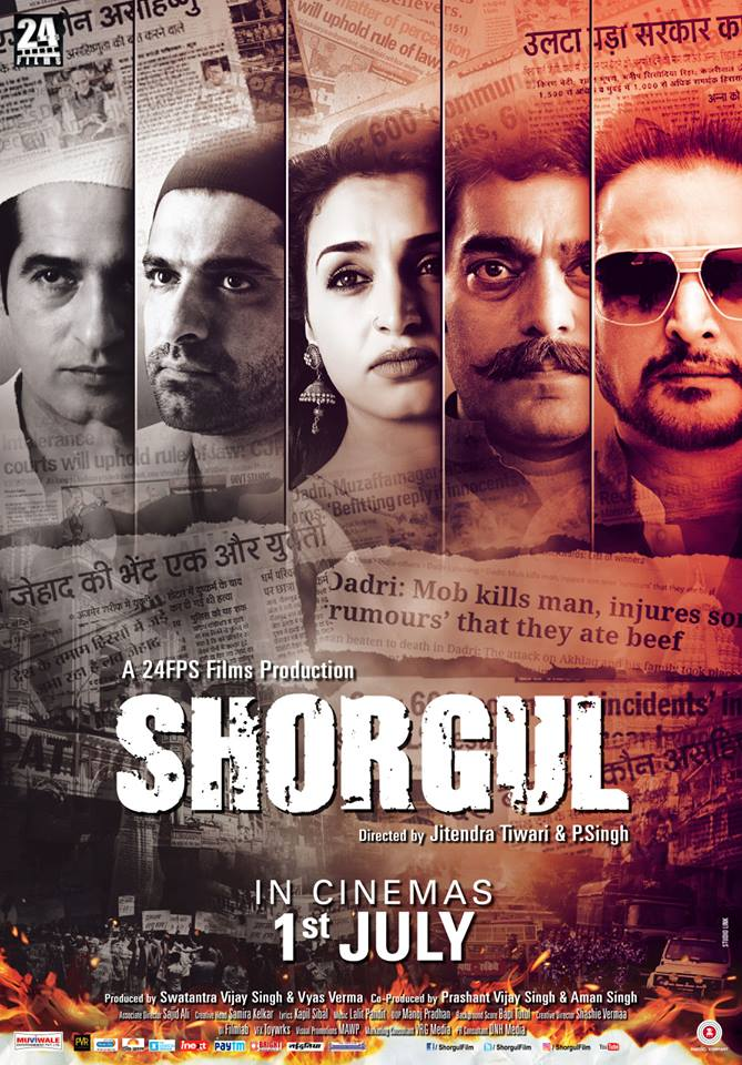 Shorgul Movie Poster-01