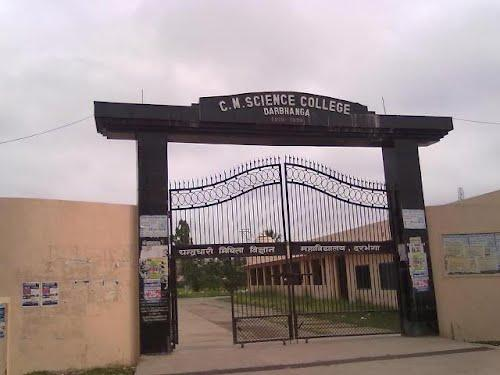 C. M. Science College Entrance Darbhanga