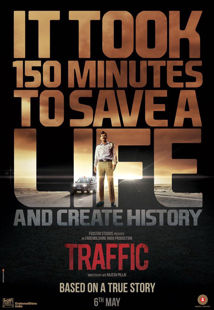Traffic Movie Poster-01