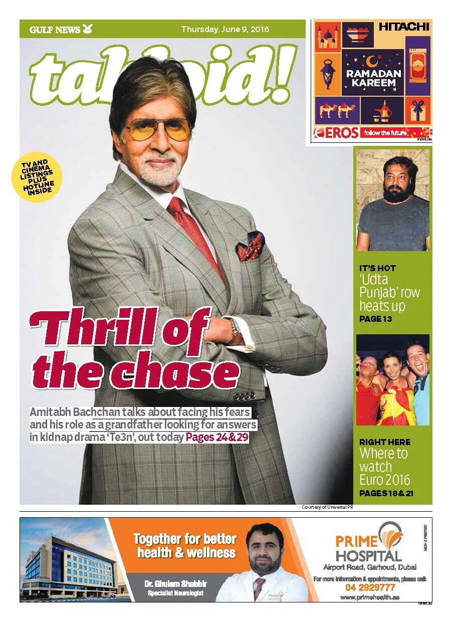 Amitabh Bachchan On The Cover Of Tabloid Magazine India June 2016