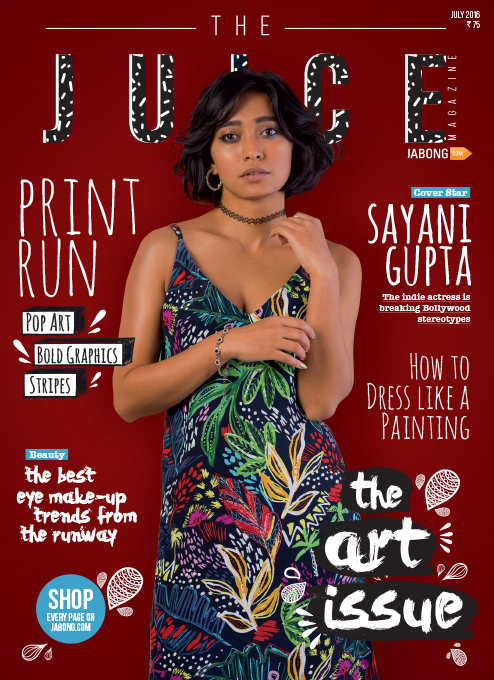 Sayani Gupta On The Cover Of The Juice Magazine India July 2016