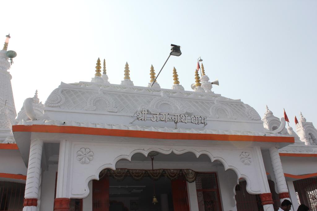 View Of Jagannath Dham 01