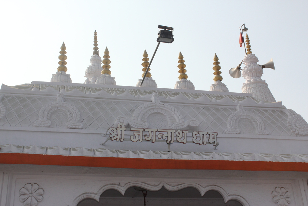 Close View Of Jagannath Dham
