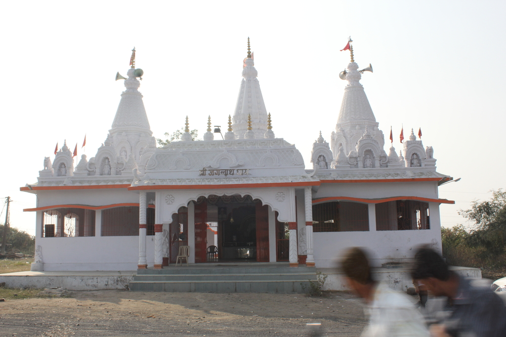 View From Road - Jagannath Dham