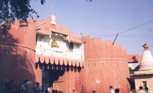 Kedgaon Gate of Ahmednagar