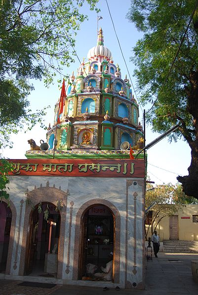 Renuka-Durga Goddess Temple At Kedgaon