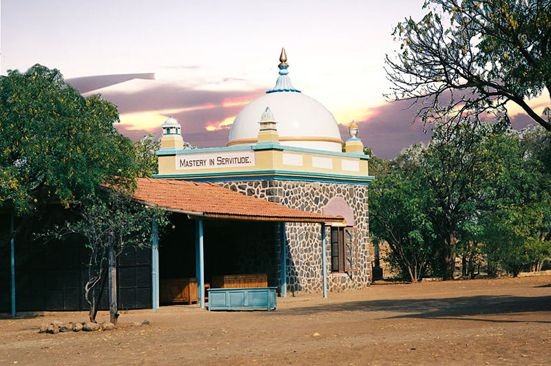 Samadhi of Meher Baba In Ahmednagar