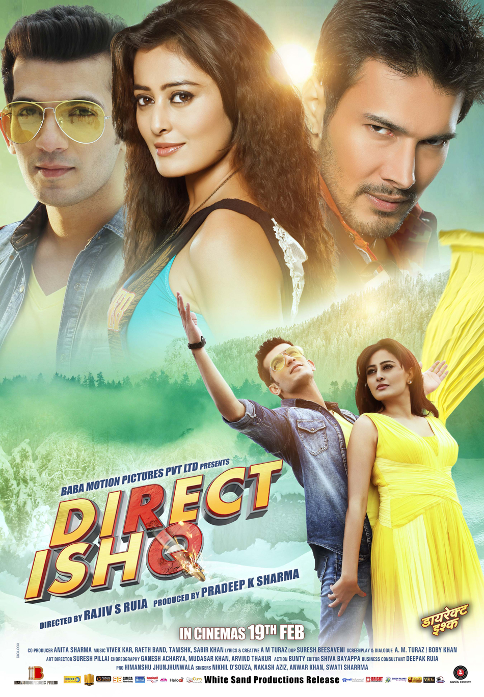 Direct Ishq Movie Poster-02