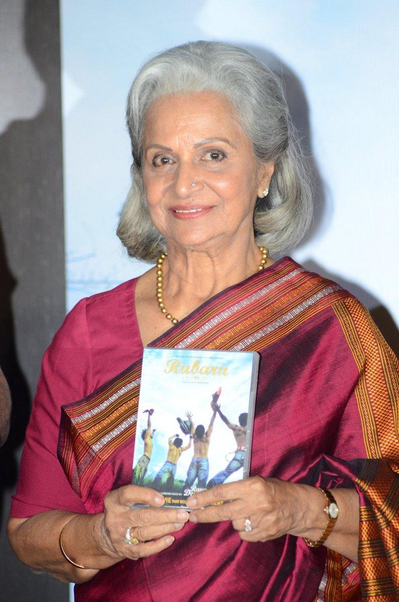 Special Screening of Rang De Basanti-78