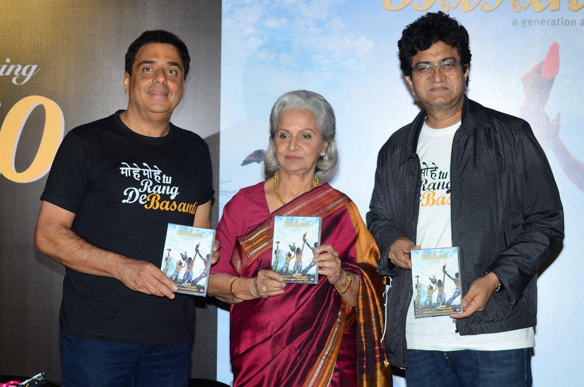 Special Screening of Rang De Basanti-79