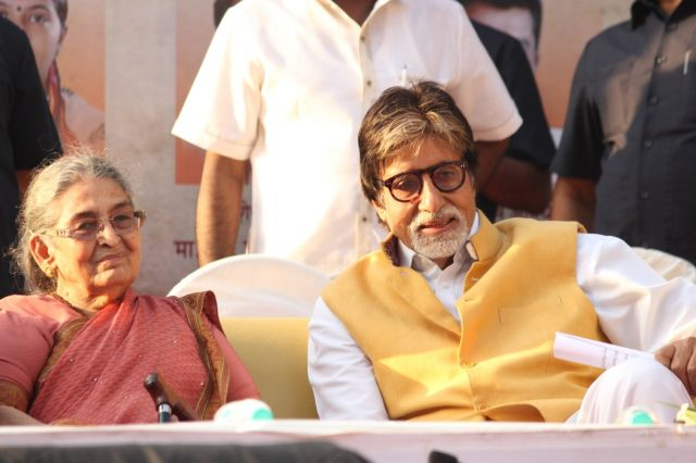 Amitabh Bachchan attends a Chowk naming ceremony