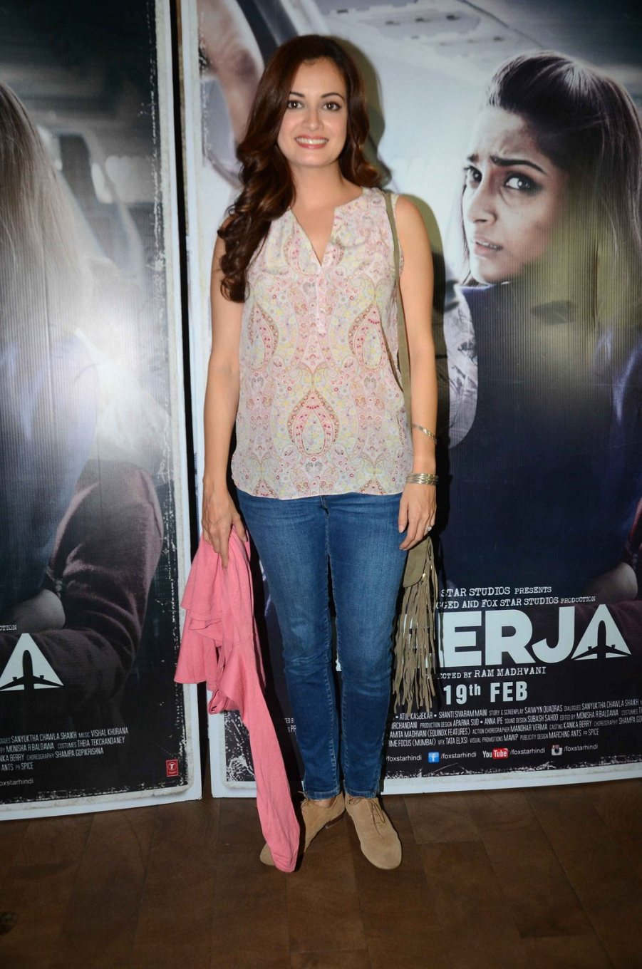 Anil Kapoor & Huma Qureshi Special Screening of film Neerja