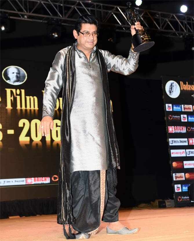 The Dadasaheb Phalke Film Foundation Awards 2016