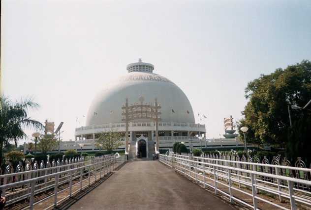 Diksha Bhumi In Nagpur-Entrance Way