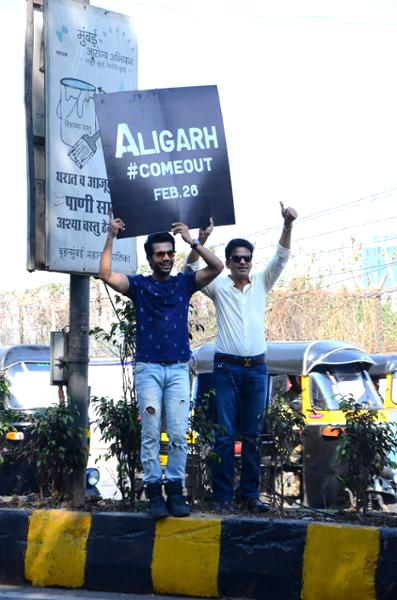 Hansal Mehta, Manoj Bajpai & Rajkumar Yadav Promoted Aligarh Movie in Mumbai