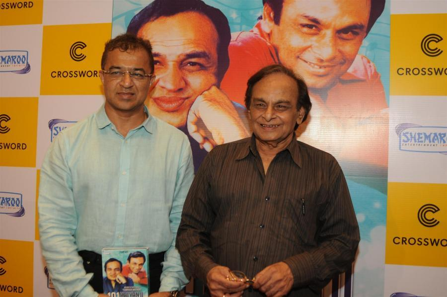 Kalyanji Anandji Hits Song DVD Launch in Mumbai