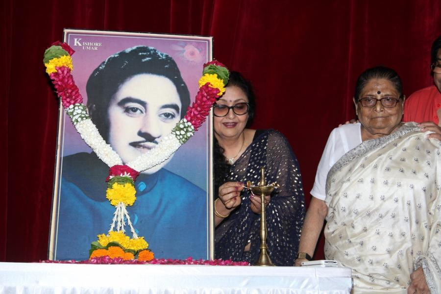 Kishore Kumars 86th Birth Anniversary Celebrated in Mumbai