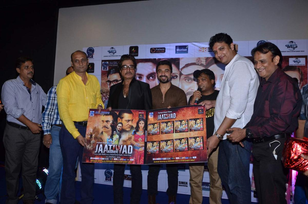 Music Launch of Jaatiwad Movie