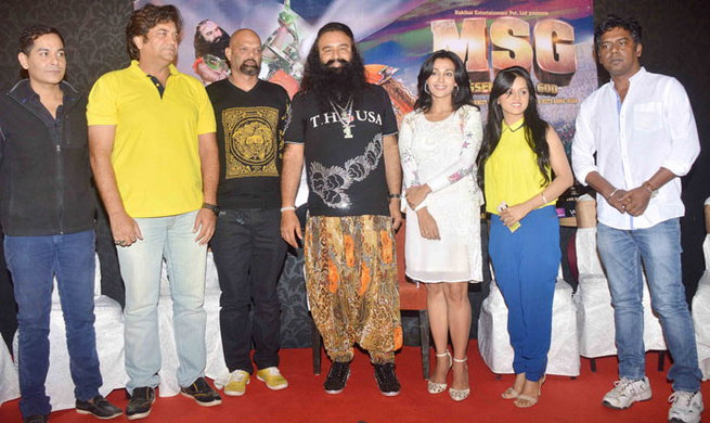Press Conference Of Film MSG-The Messenger of God