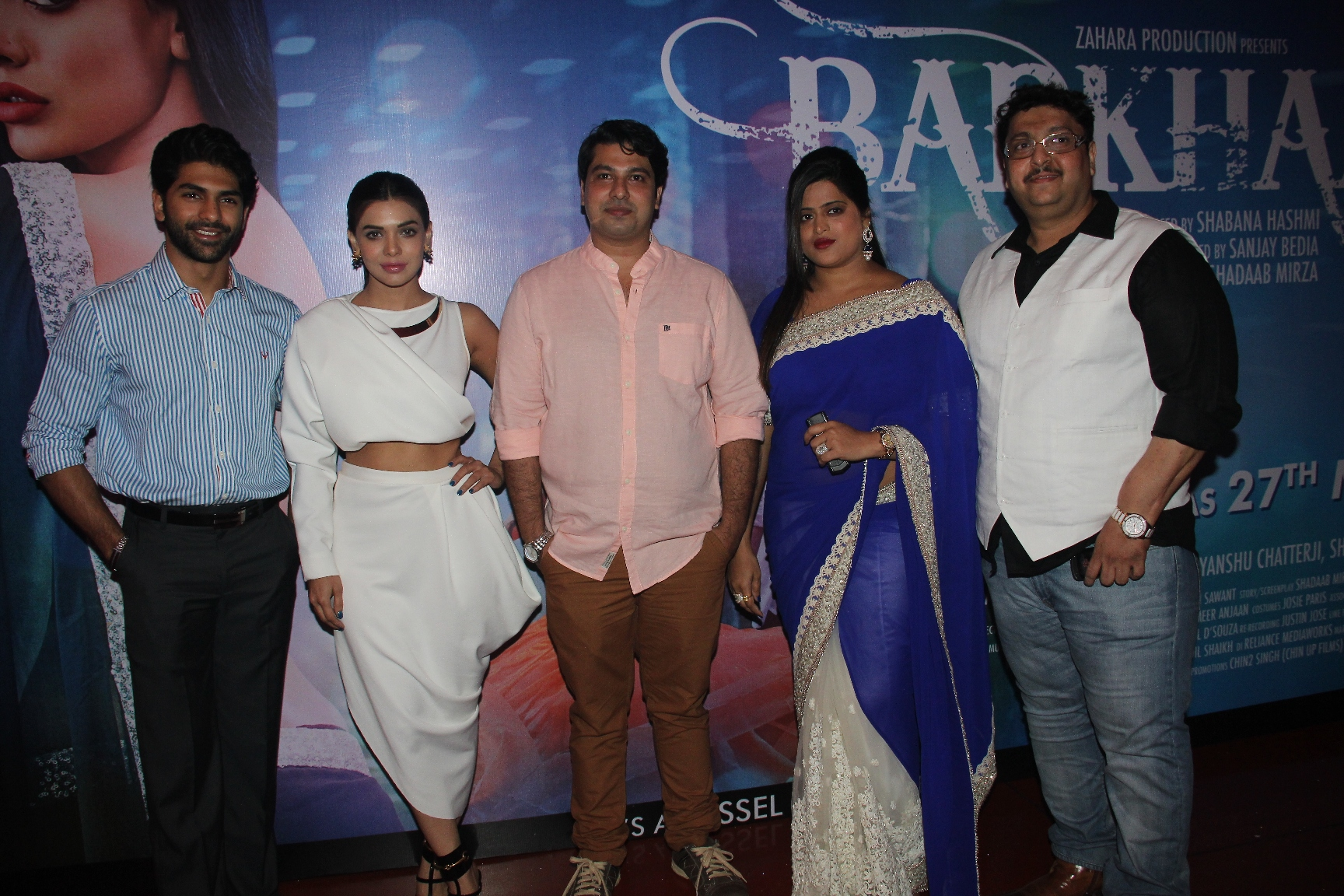 Rakhi Sawant, Ali Asgar At The Premiere Of Barkhaa