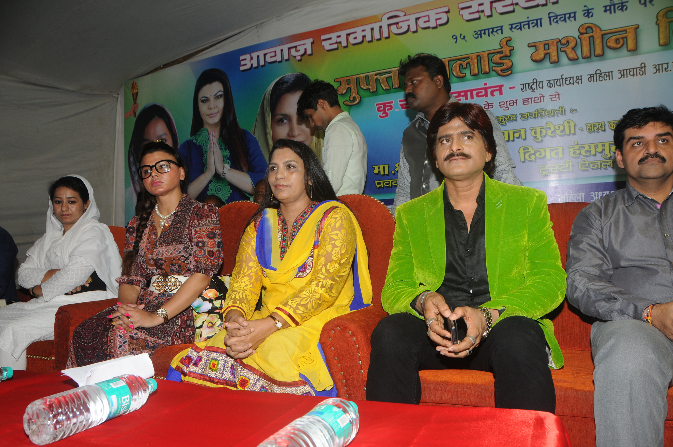 RAKHIi SAWANT Support WOMEN EMPOWERMENT EVENT