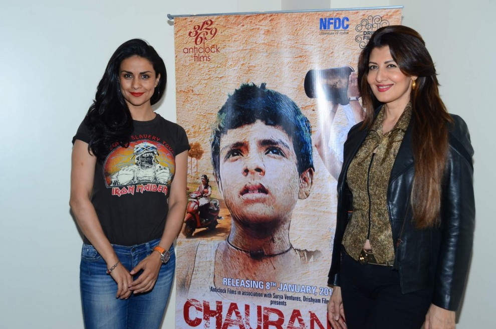 Roy Brothers, Sangeeta Bijlani & Gul Panag At Chauranga Movie Special Screening Event
