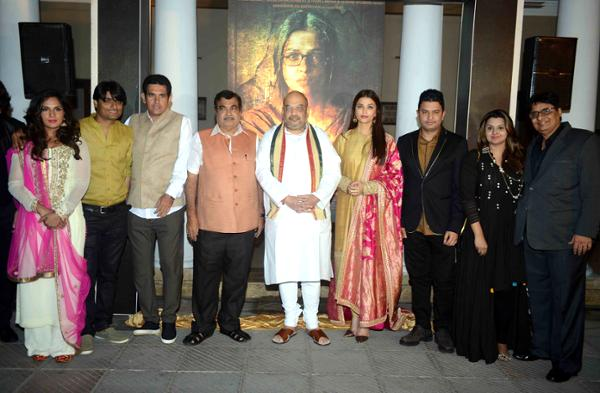 Sarbjit Movie Poster Launch in New Delhi