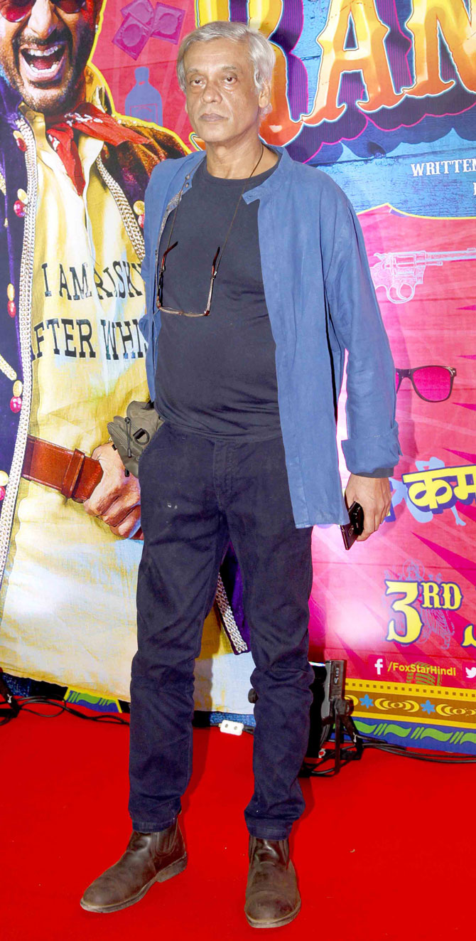 Special Screening of Guddu Rangeela Movie