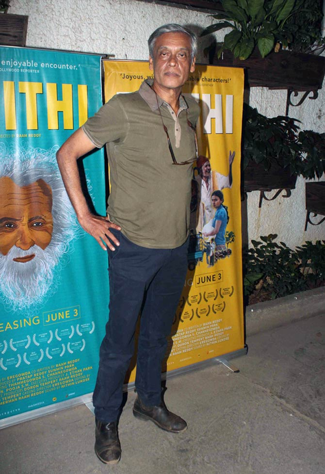 Special Screening of Kannada film Thithi