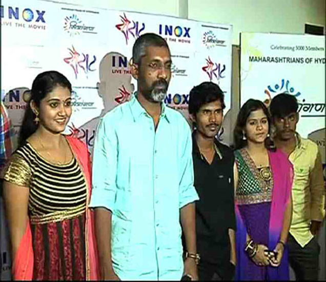 Special Screening of Marathi Film Sairat In Hyderabad