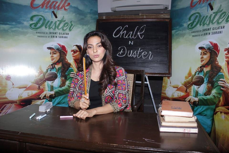 Chalk N Duster full movie 3gp download hd