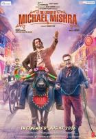 The Legend of Michael Mishra Movie Poster-01